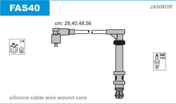 Провода высоковольтные комплект JANMOR FAS40