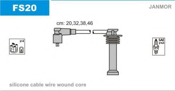 Провода высоковольтные комплект JANMOR FS20