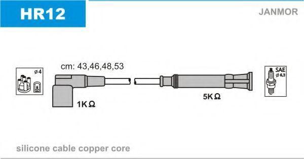 Провода высоковольтные JANMOR HR12