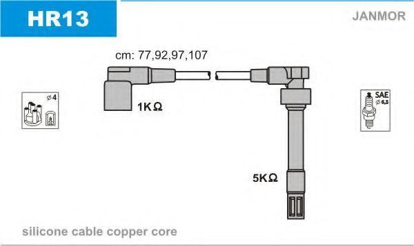 Провода высоковольтные комплект JANMOR HR13