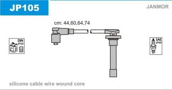 Провода высоковольтные комплект JANMOR JP105