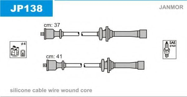 Провода высоковольтные комплект JANMOR JP138