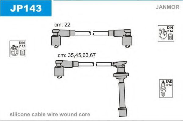 Провода высоковольтные комплект JANMOR JP143