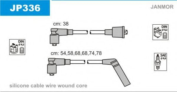 Провода высоковольтные комплект JANMOR JP336