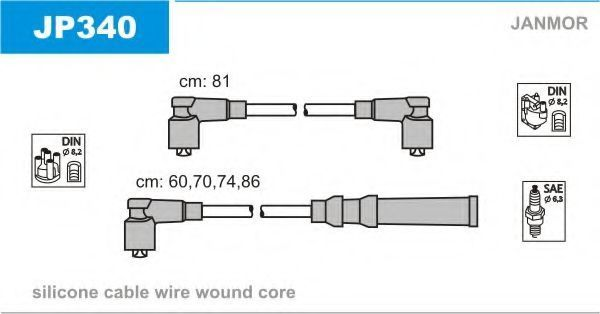 Провода высоковольтные комплект JANMOR JP340