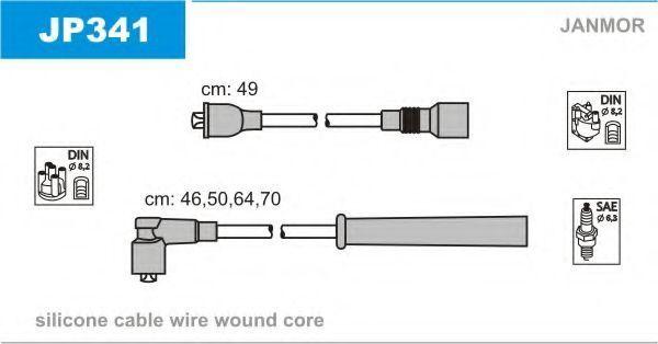Провода высоковольтные комплект JANMOR JP341