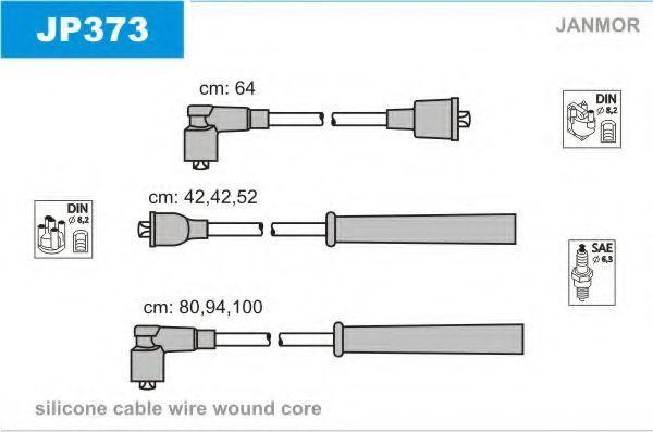 Провода высоковольтные комплект JANMOR JP373