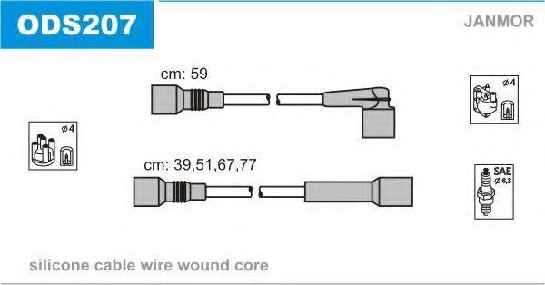 Провода высоковольтные комплект JANMOR ODS207