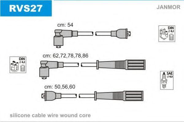 Провода высоковольтные комплект JANMOR RVS27