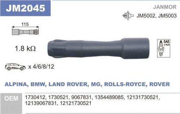 Наконечник JANMOR JM2045