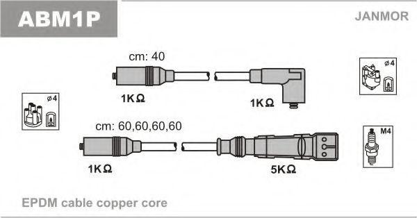 Провода высоковольтные комплект JANMOR ABM1P