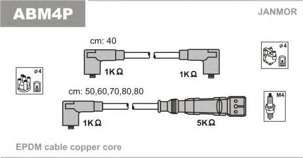 Провода высоковольтные комплект JANMOR ABM4P