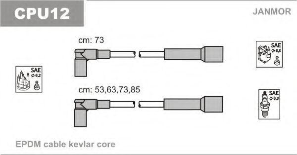 Провода высоковольтные комплект JANMOR CPU12