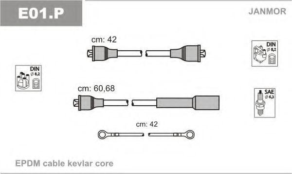 Провода высоковольтные комплект JANMOR E01.P