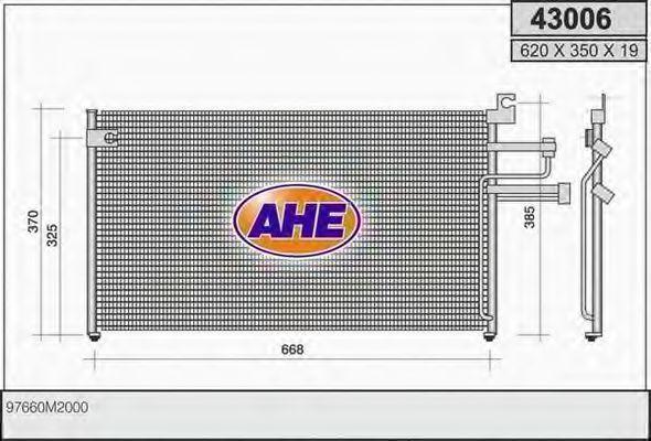 Конденсатор, кондиционер AHE 43006
