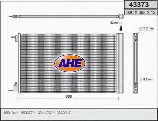 Конденсатор, кондиционер AHE 43373