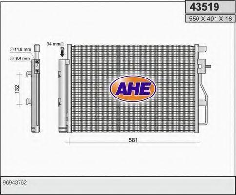 Конденсатор, кондиционер AHE 43519
