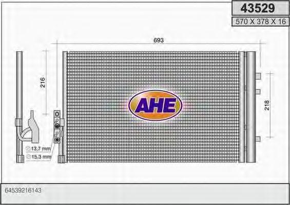 Конденсатор, кондиционер AHE 43529
