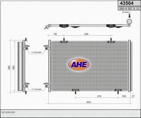 Конденсатор, кондиционер AHE 43564