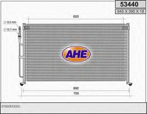 Конденсатор, кондиционер AHE 53440
