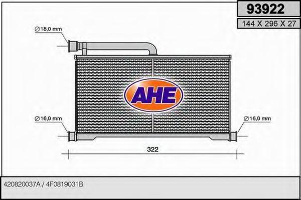 Теплообменник, отопление салона AHE 93922
