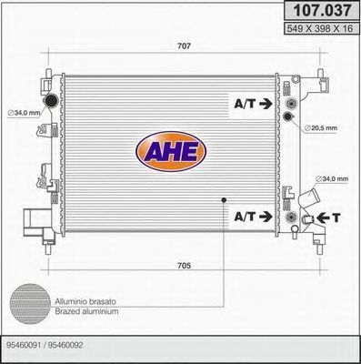 Радиатор, охлаждение двигателя AHE 107037