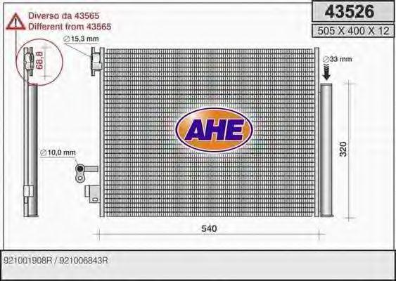 Конденсатор, кондиционер AHE 43526