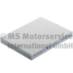 Фильтр воздушный KOLBENSCHMIDT 50014533