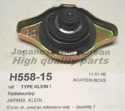 Крышка, радиатор ASHUKI H55815