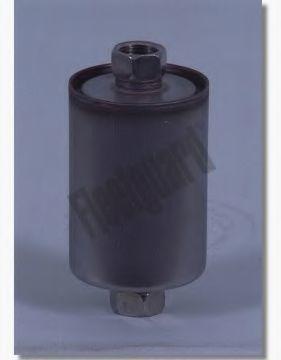 Топливный фильтр FLEET GUARD FF5026