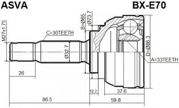 Шарнирный комплект, приводной вал ASVA BXE70