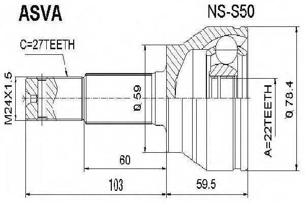 Изображение Шарнирный комплект, приводной вал ASVA NSS50: цена