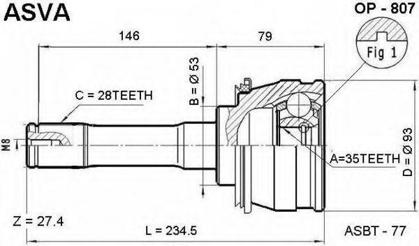 Шарнирный комплект, приводной вал ASVA OP807