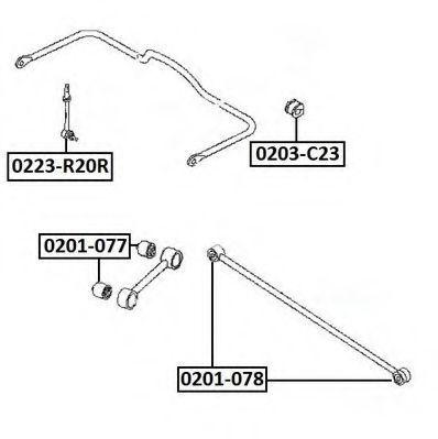 Подвеска, рычаг независимой подвески колеса ASVA 0201078