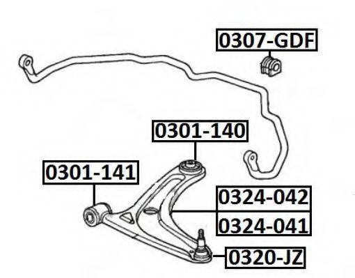 Подвеска, рычаг независимой подвески колеса ASVA 0301140