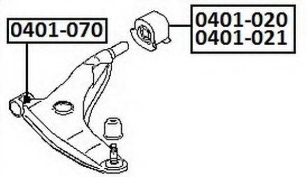 Подвеска, рычаг независимой подвески колеса ASVA 0401020