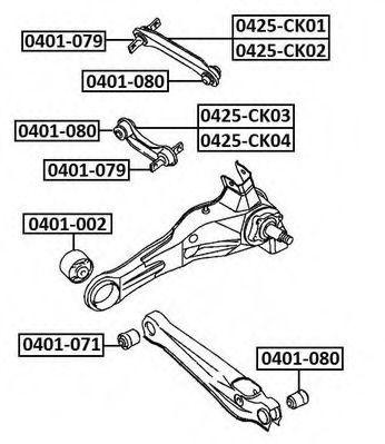 Подвеска, рычаг независимой подвески колеса ASVA 0401080