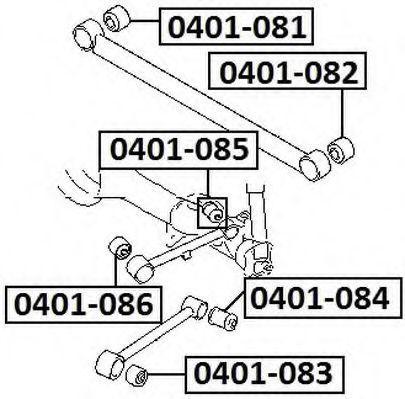Подвеска, рычаг независимой подвески колеса ASVA 0401082