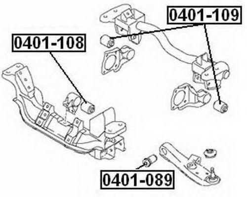 Подвеска, рычаг независимой подвески колеса ASVA 0401089