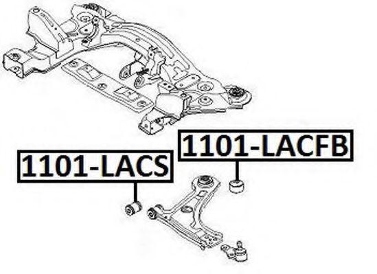 Подвеска, рычаг независимой подвески колеса ASVA 1101LACS