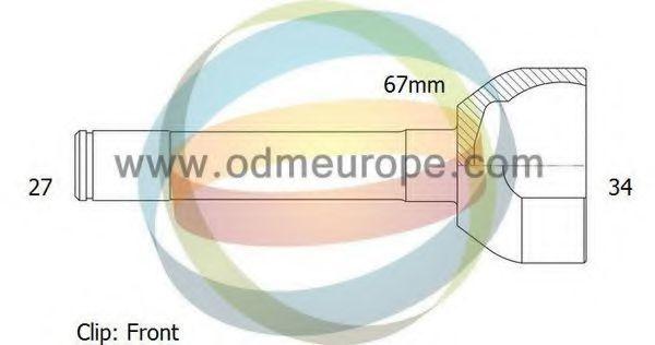 Шарнирный комплект, приводной вал ODM-MULTIPARTS 12050452