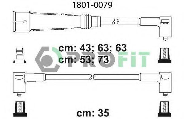 Провода высоковольтные комплект PROFIT 18010079