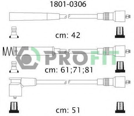Провода высоковольтные PROFIT 18010306