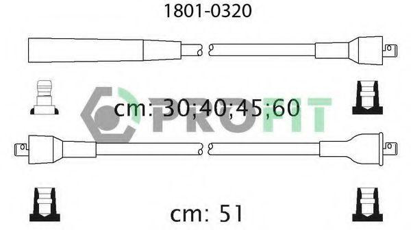 Провода высоковольтные комплект PROFIT 18010320