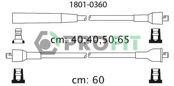 Провода высоковольтные комплект PROFIT 1801-0360