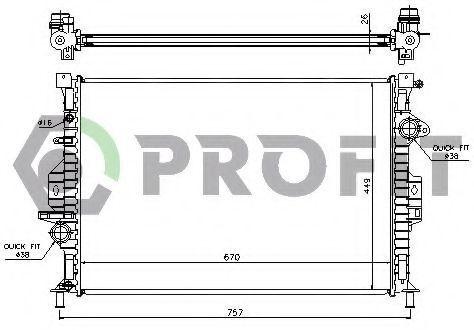 Радиатор охлаждения PROFIT PR 2567N3