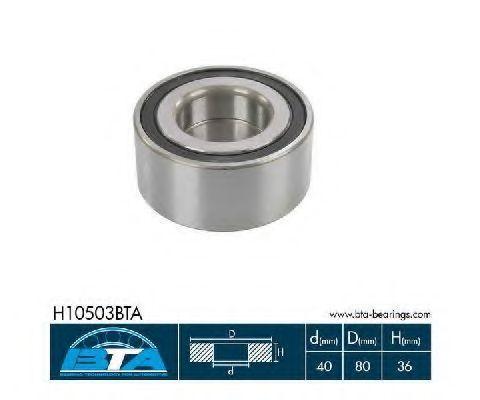 Подшипник ступицы комплект BTA H10503BTA