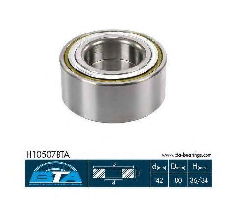 Подшипник ступицы колеса комплект BTA H10507BTA