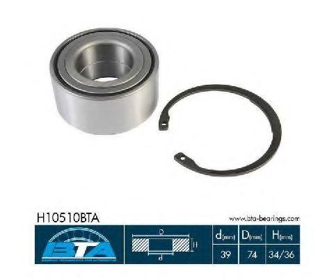Подшипник ступицы колеса комплект BTA H10510BTA