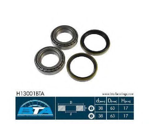 Подшипник ступицы комплект BTA H13001BTA